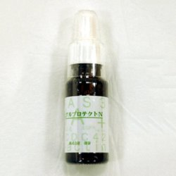 Photo1: Dr. Fukaya's Skin Repair Lotion N - No additives  (20ml)