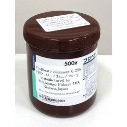 Photo1: Dr. Fukaya's Clofibrate Ointment 0.25% 500g